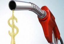 Kementerian Energi dan Sumber Daya Mineral (ESDM) menilai defisit neraca sektor minyak dan gas bumi pada 2018 lebih baik dibandingkan 2017. Foto : Harian Depok